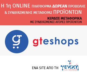 gteshops