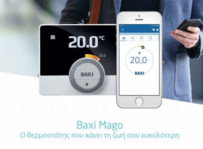baxi mango